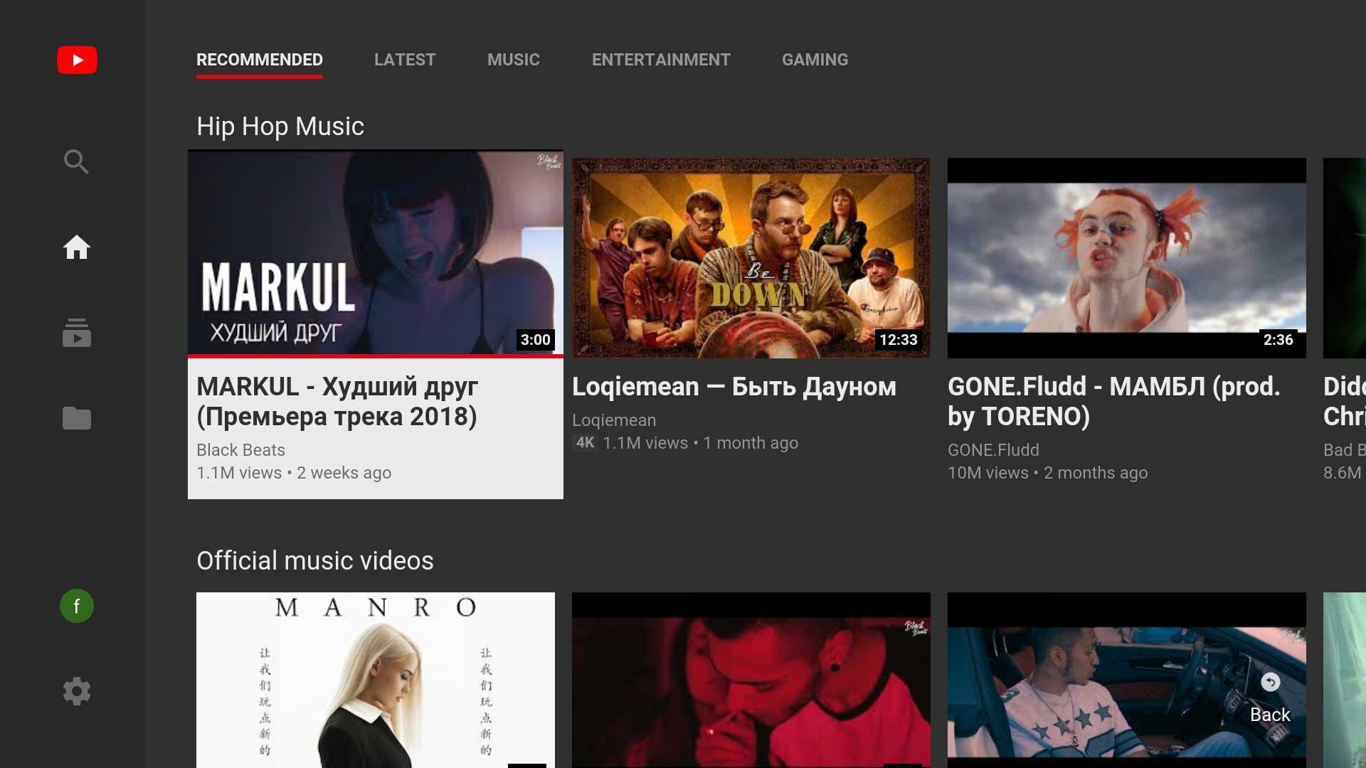 YouTube Tizen